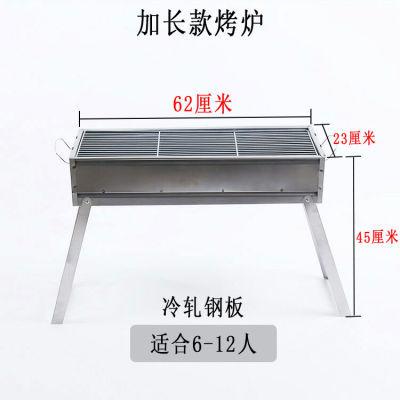 硅油纸不锈钢夹子烤鱼烤盘烧烤炉户外钢盘子长方形户外折叠炉刷子