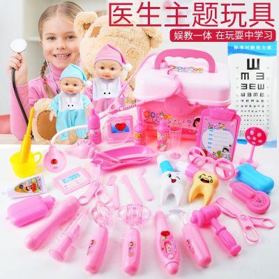 幼儿玩具娃娃化妆品小孩男孩贩卖机推车玩娃套装古装配饰小女孩秋
