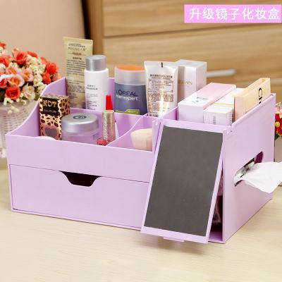 纸巾盒客厅文具衣物收纳箱牙具盒伴手礼盒置物架化妆品透明铅笔盒