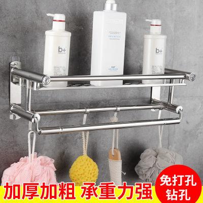 卫浴置物架架子卫生间墙上置物架免打孔擦手毛巾浴室拖鞋架杯子架