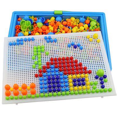 儿童蘑菇钉组合拼插板拼图宝宝益智1-2-3周岁男孩7女孩玩具