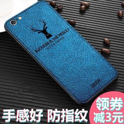 全包防摔麋鹿角oppor11 R15 17手机壳vivoY67 Y85高档皮纹苹果6SP
