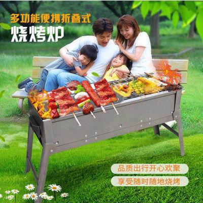 火山石烤肠烤涮一体锅家用烤箱烤盘无烟烧烤炉烤鱼电烤箱灶头烤架