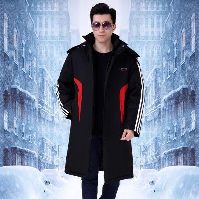 冬季男女运动大衣中长款夹棉加厚棉服户外训练服长款加肥加大棉衣