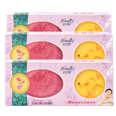 香芬皱纹纸串珠马油羊奶皂糯米糍粑精油皂包包去除螨虫制作手机壳