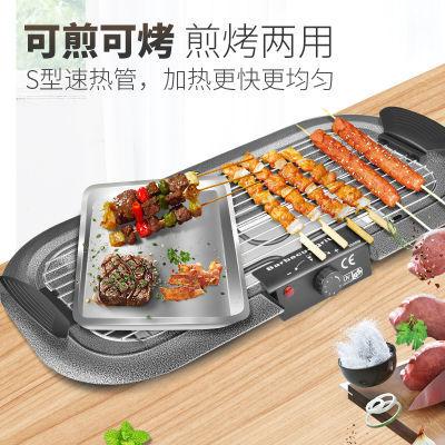 铁板烧烧烤炉木炭烤鱼锅夹烤盘家用电烤箱火锅一体锅铝箔纸烤涮一