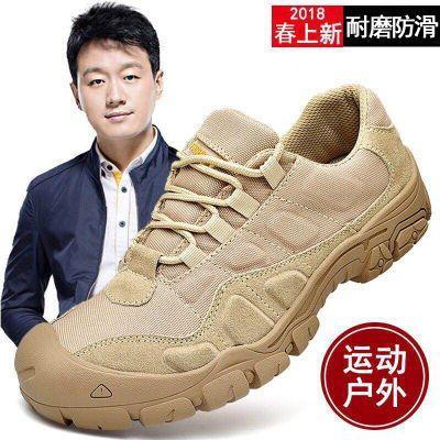 【头层牛皮】骆驼云登山鞋男户外运动鞋徒步旅游鞋防滑网面休闲鞋