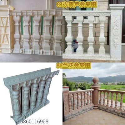 罗马柱栏杆模具阳台水泥扶手护栏建筑欧式塑料模板