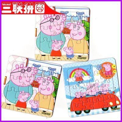 米粒手工成品玩具贩卖机水雾魔珠宝宝手足印泥拼图玩具木质礼物儿