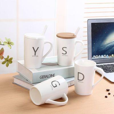 杯子陶瓷水杯男女学生办公室茶水杯创意姓氏马克杯带盖勺情侣对杯