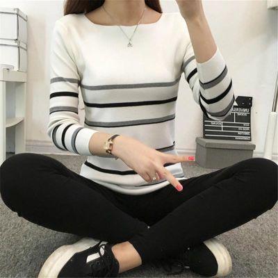 秋季新款条纹针织衫女长袖上衣韩版女装学生内搭打底衫毛衣女潮