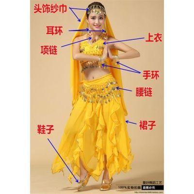 新款尤舞演出服舞蹈台练习套装肚皮舞套装文胸裙子练习服装