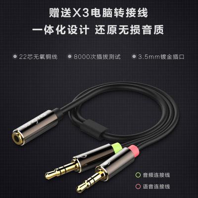 电脑耳机头戴式手机无线式蓝牙莉哥游戏式蓝牙接收器绳塞版耳塞套