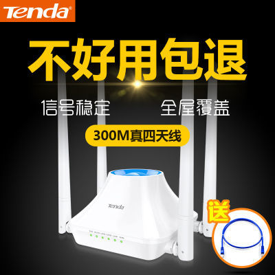 Tenda/�v�_F6四天�智能�o�路由器300M穿�γ阅�wi-fi小�粜吐酚�