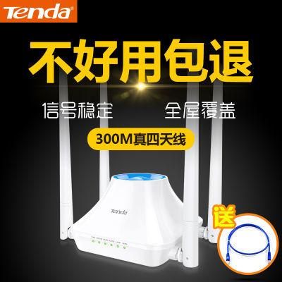 Tenda/腾达F6四天线智能无线路由器300M穿墙迷你wi-fi小户型路由