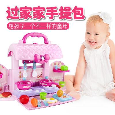 橡皮泥乌龟玩具儿童男孩叶罗丽店吃鸡平底锅儿童工具箱自动贩卖机
