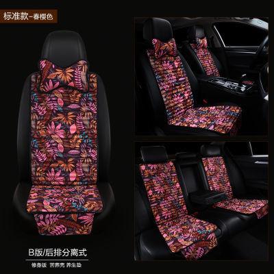 宝骏座套汽车脚垫全包围启辰座椅垫夏天坐垫冰凉?#21152;?#36187;欧小车科鲁