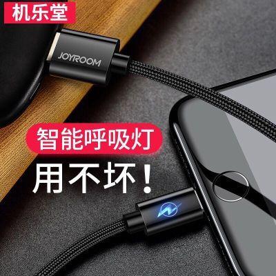 充电器线数据线数据线果器器头充电头多口网充电线安卓发光线多功