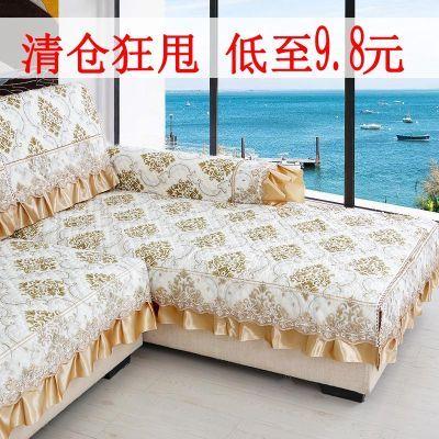 四季防滑布艺沙发垫巾套罩欧式简约全盖全包沙发垫套