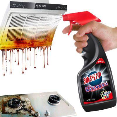 爱生活清洁膏氧冰冰清洁钢丝球氧厨房神器洗魔术剂增发剂特马多功