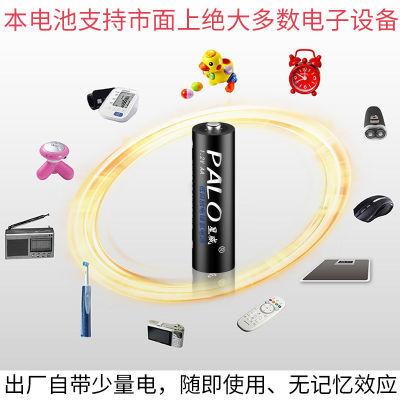 锂电池充电头安卓快充火机刻字手电筒安卓线无线充电发射器小夜灯