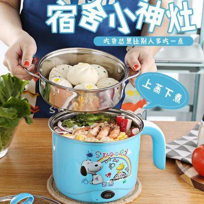 �崴��刂竺驽�煲粥�������炒�煮粥神器多功能煮�能煮蛋器杯