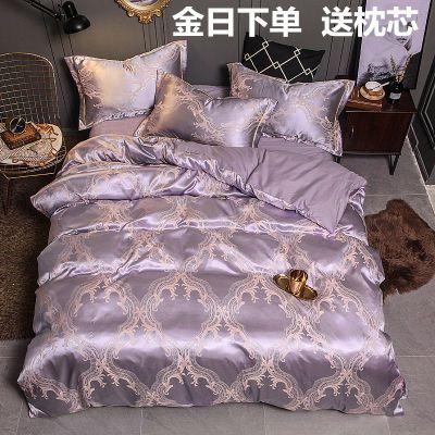 欧式新款提花全棉四件套纯棉婚庆双人被套床单1.8m/2米床上用品