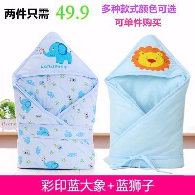 婴儿抱被纯棉包被春秋冬加厚被子宝宝包巾新生儿用品防惊吓跳睡袋
