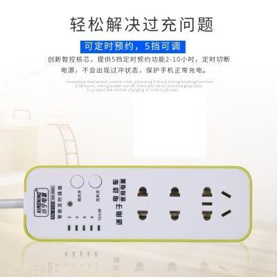 插排长数据线家用多孔电插板带线插座转换器智能插座网线接头电线