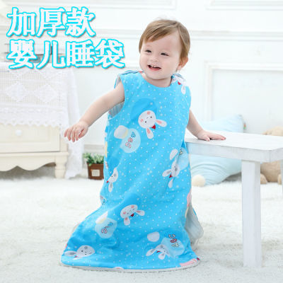 婴儿睡袋秋冬加厚款小号/中号0-2岁宝宝睡衣新生儿童背心式防踢被