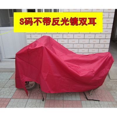 车衣燃油踏板摩托车车罩车电动车雨衣车摩瓶雨布偏轮车踏罩宝骏车