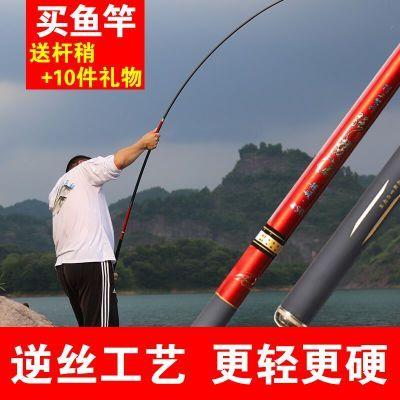 鱼竿手竿台钓竿超轻超硬钓鱼竿日本进口碳素台钓竿鲤竿28调大物竿