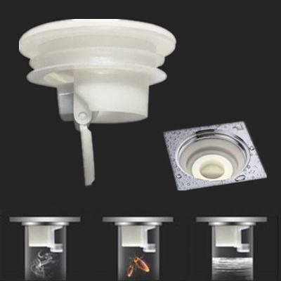 地漏芯防臭内芯洗衣机防反水卫生间下水道防虫全铜地漏防臭芯