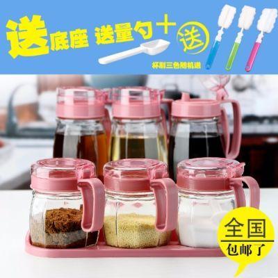 油瓶生活用品家用调味盒套装放盐罐防漏玻璃油壶组合装佐料瓶酱油