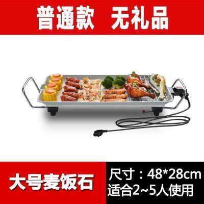 烧烤调料全套大料酱电烤箱硅油纸铁板烤鱼料烤鱼架盘家用烤串食材