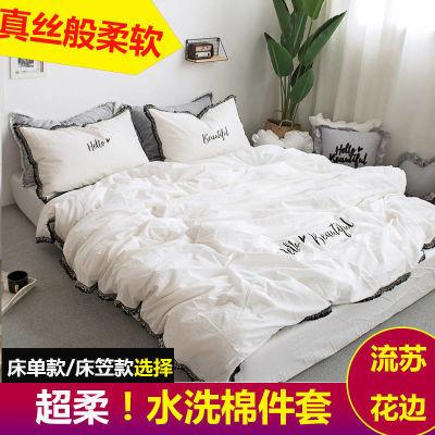 爆款水洗棉四件套床上用品学生被套床单三件套夏季公主风