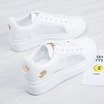 刺绣小白鞋女夏季2018新款百搭韩版厚底板鞋网面白鞋透气镂空女鞋
