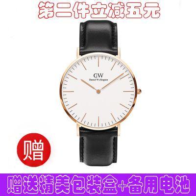 潮流时尚韩版学生情侣手表男女表真皮皮带超薄钢带尼龙带帆布手表