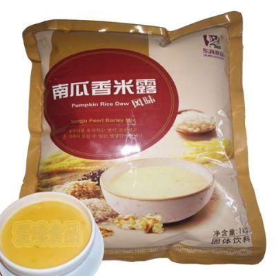 固体饮料冲饮南瓜香米露饮品大包2斤手冲奶茶营养早餐即溶食品