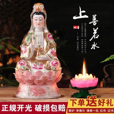 陶瓷净瓶观音菩萨富贵平安佛像开光供奉观音摆件工艺品包邮