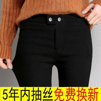 打底裤女外穿薄款长裤2018秋季新款韩版显瘦魔术裤黑色紧身小脚裤