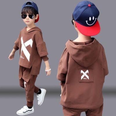 童装男童套装秋装5新款中大童韩版卫衣两件套春秋儿童帅气潮衣9岁