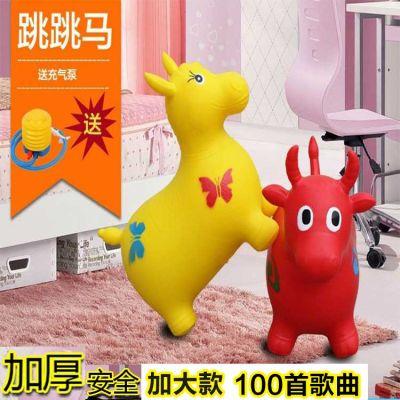 橡胶无毒骑马玩具充气跳跳鹿小孩皮马加厚加大跳跳马儿童音乐皮马