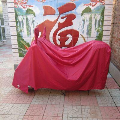 电动车雨罩加厚雨伞电动车防晒罩燃油踏板摩托车汽车车衣车罩水上