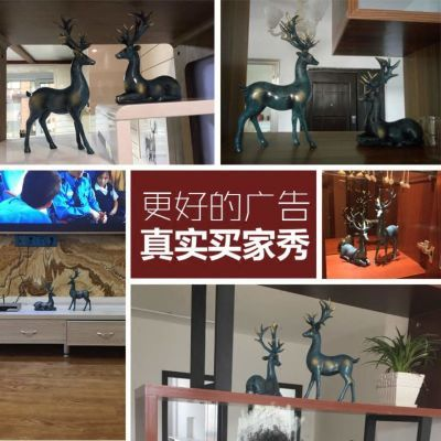 欧式家居饰品招财情侣鹿摆件客厅书房树脂软装工艺品装饰品摆设