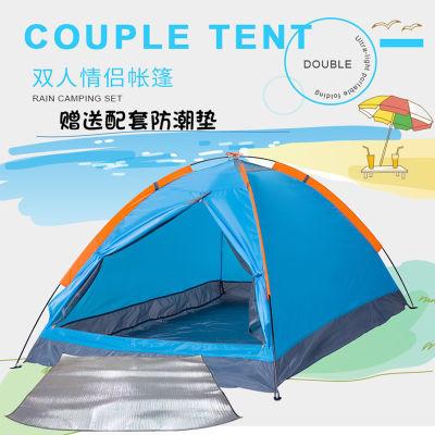 phoenix wings户外用品双人单层情侣帐篷旅游露营休闲儿童玩耍