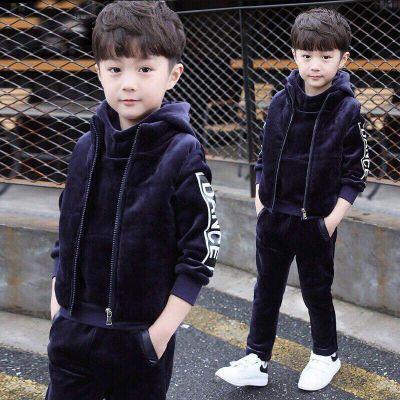 童装男儿童套装男孩衣服小学生中大童秋冬双面绒帅气时尚加绒卫衣