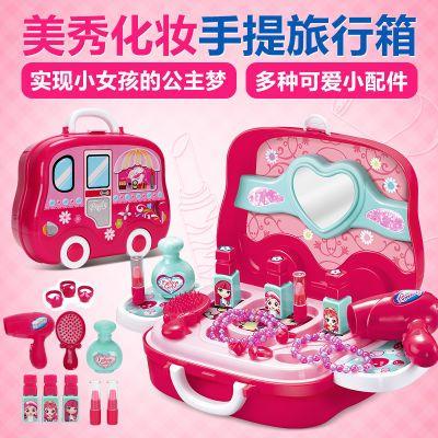 玩具男孩公主婚纱夜萝莉娃娃宝城堡食玩过家家玩具套装冰淇淋机儿
