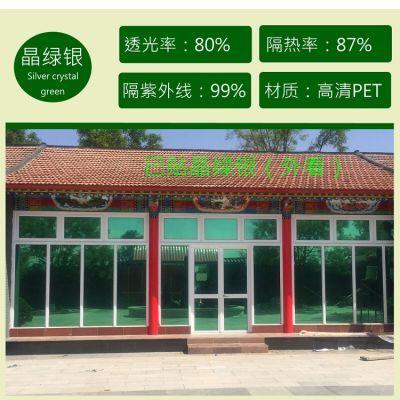 玻璃贴膜防晒隔热膜窗户膜遮光遮阳玻璃家用反光镜面阳台