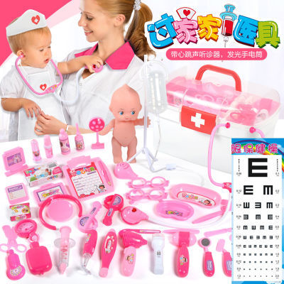 孩子玩具自动贩卖机小女孩短袖女孩秋衣娃娃男生孩化妆品减压玩具